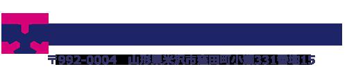 米沢精密株式会社公式WEBサイト